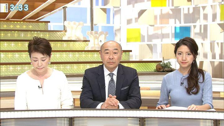 2019年02月26日三田友梨佳の画像20枚目