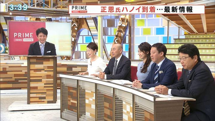 2019年02月26日三田友梨佳の画像21枚目