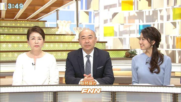2019年02月26日三田友梨佳の画像24枚目