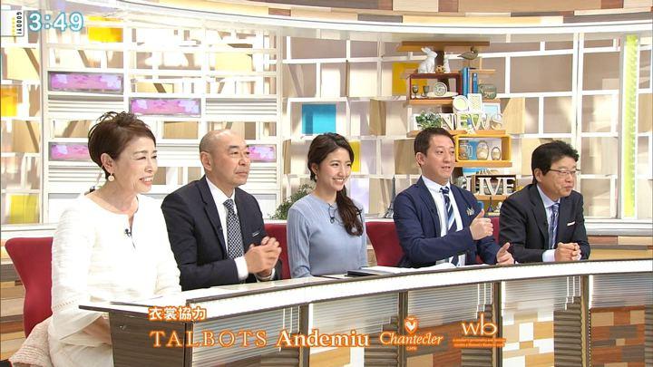 2019年02月26日三田友梨佳の画像25枚目