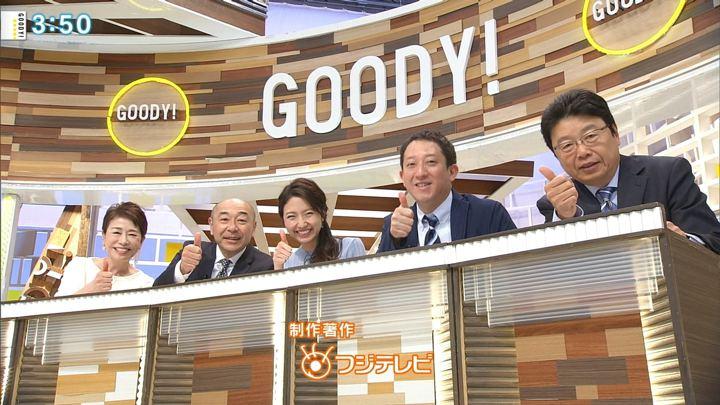 2019年02月26日三田友梨佳の画像26枚目