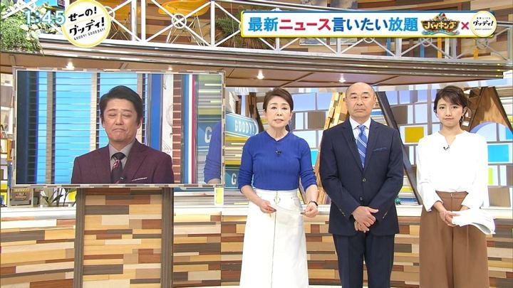 2019年02月27日三田友梨佳の画像01枚目
