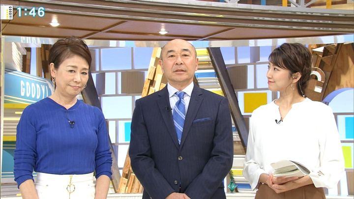 2019年02月27日三田友梨佳の画像04枚目