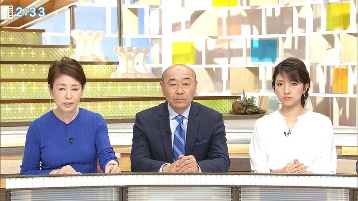 2019年02月27日三田友梨佳の画像10枚目