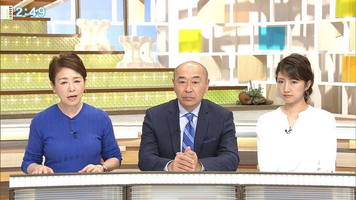 2019年02月27日三田友梨佳の画像11枚目