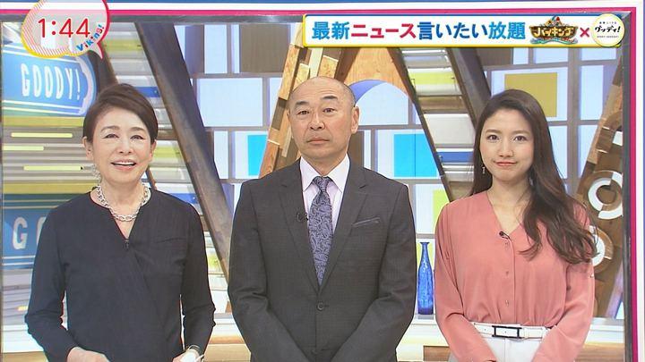 2019年02月28日三田友梨佳の画像01枚目