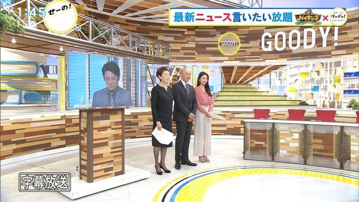 2019年02月28日三田友梨佳の画像02枚目