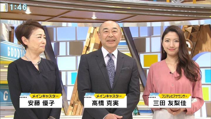 2019年02月28日三田友梨佳の画像05枚目