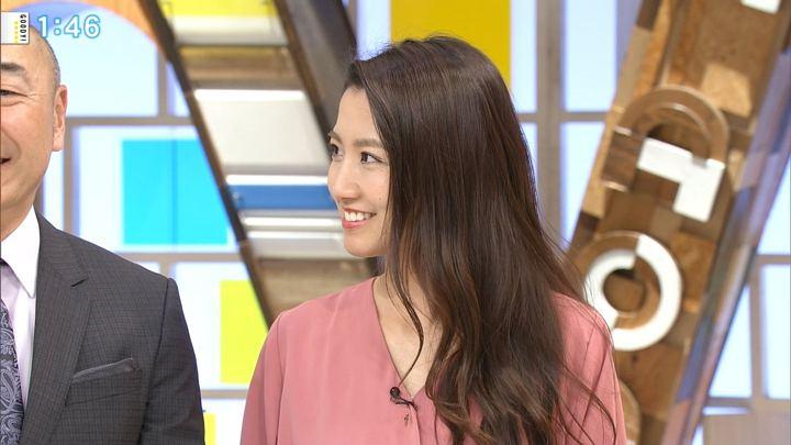 2019年02月28日三田友梨佳の画像06枚目