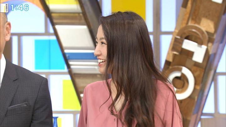 2019年02月28日三田友梨佳の画像08枚目