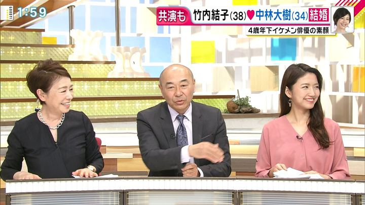 2019年02月28日三田友梨佳の画像14枚目