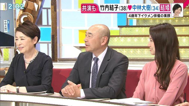 2019年02月28日三田友梨佳の画像15枚目
