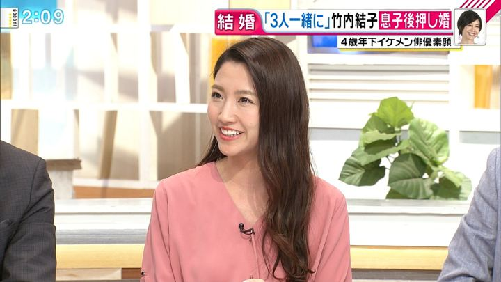 2019年02月28日三田友梨佳の画像16枚目
