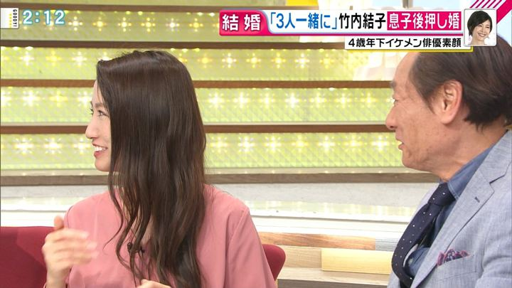 2019年02月28日三田友梨佳の画像18枚目