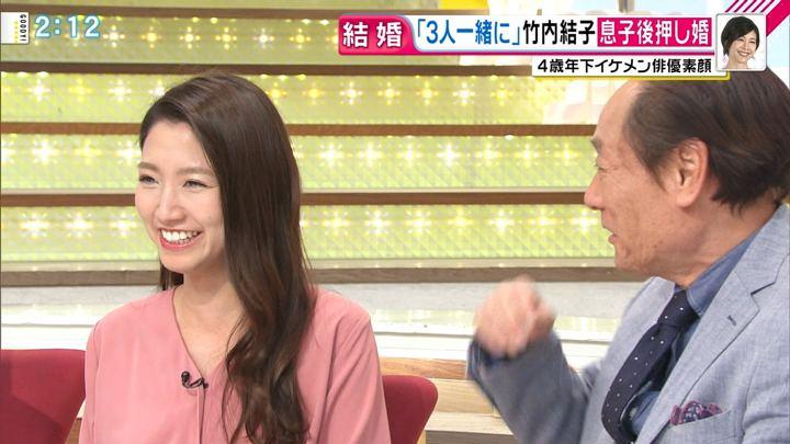 2019年02月28日三田友梨佳の画像19枚目