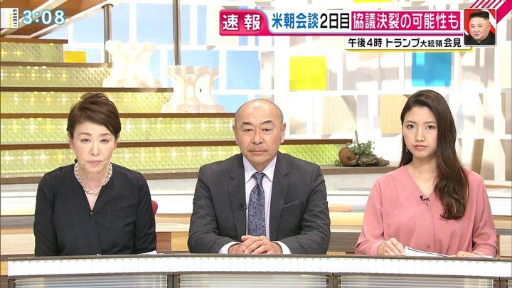 2019年02月28日三田友梨佳の画像21枚目