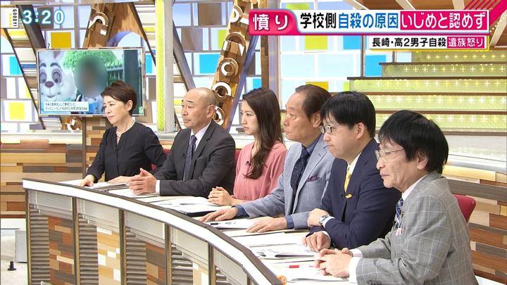 2019年02月28日三田友梨佳の画像22枚目