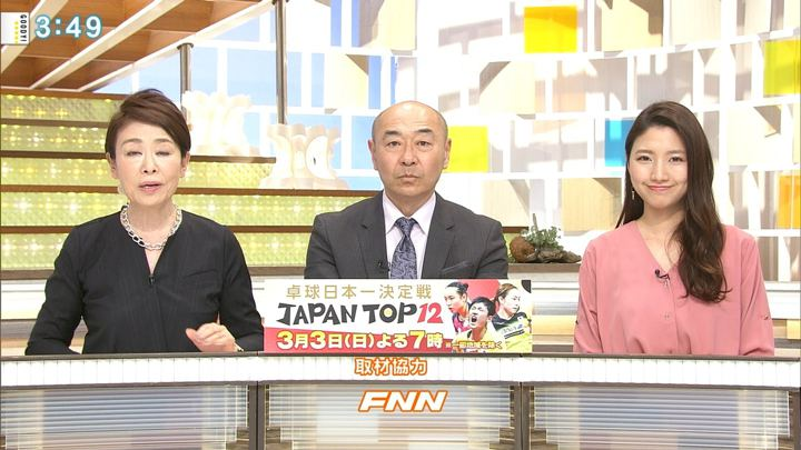 2019年02月28日三田友梨佳の画像27枚目