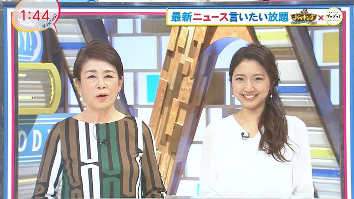 2019年03月01日三田友梨佳の画像01枚目