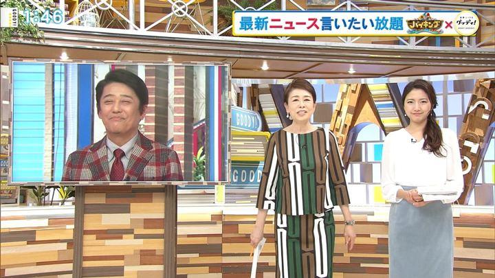 2019年03月01日三田友梨佳の画像02枚目