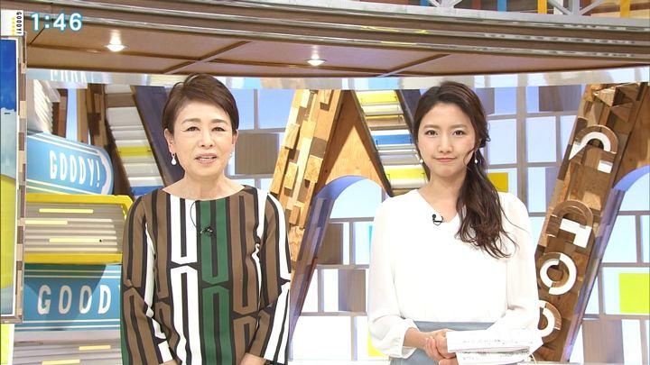 2019年03月01日三田友梨佳の画像05枚目