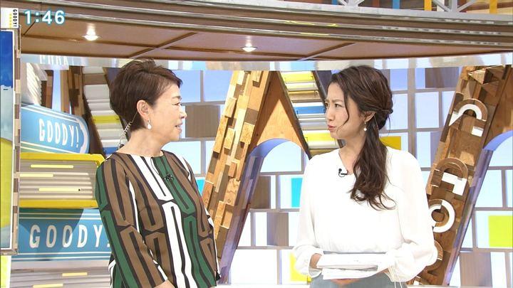 2019年03月01日三田友梨佳の画像06枚目
