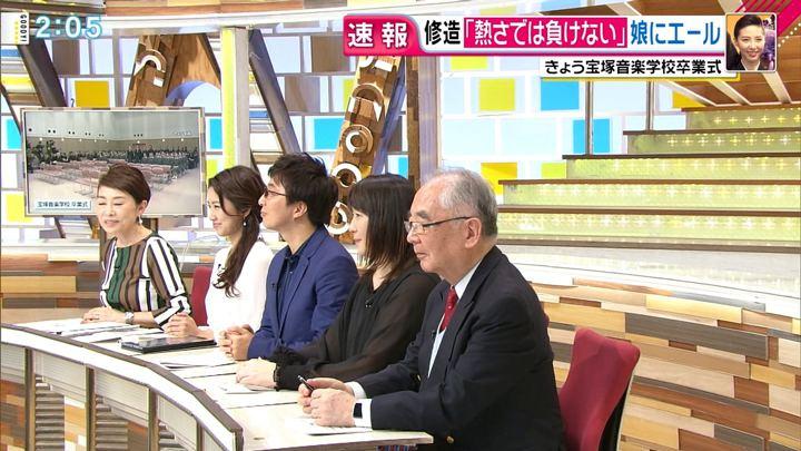 2019年03月01日三田友梨佳の画像07枚目