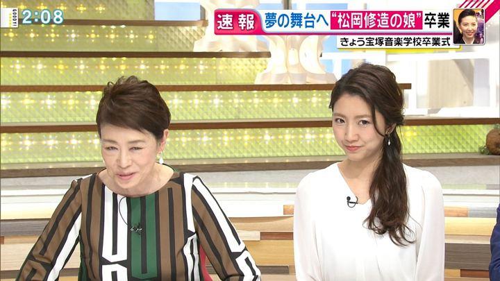 2019年03月01日三田友梨佳の画像08枚目