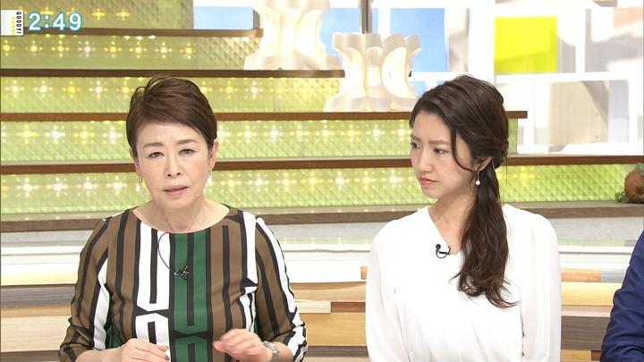 2019年03月01日三田友梨佳の画像14枚目