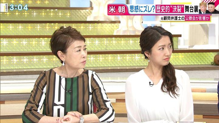 2019年03月01日三田友梨佳の画像15枚目