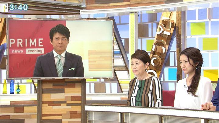 2019年03月01日三田友梨佳の画像17枚目