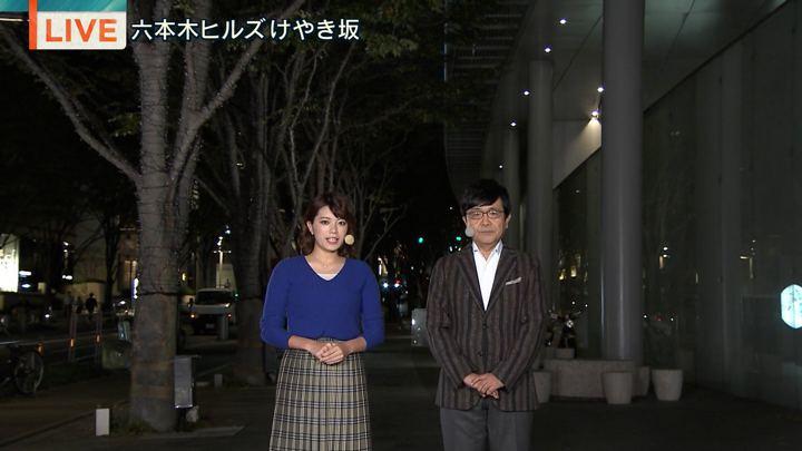 2018年10月12日三谷紬の画像02枚目