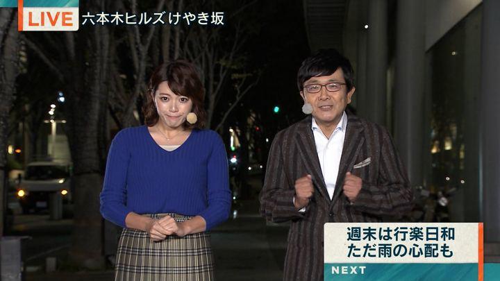 2018年10月12日三谷紬の画像03枚目