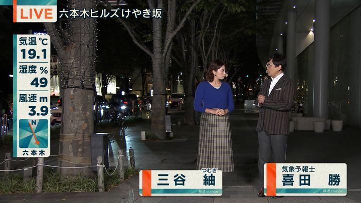 2018年10月12日三谷紬の画像05枚目