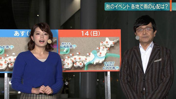 2018年10月12日三谷紬の画像09枚目