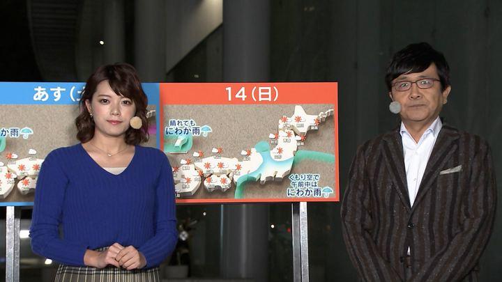 2018年10月12日三谷紬の画像10枚目