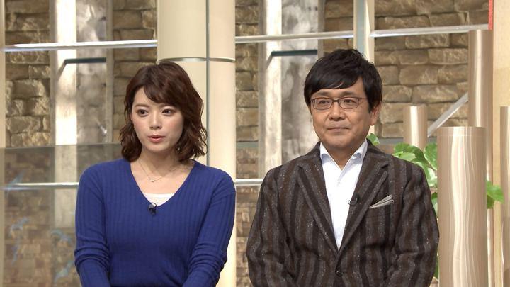 2018年10月12日三谷紬の画像11枚目