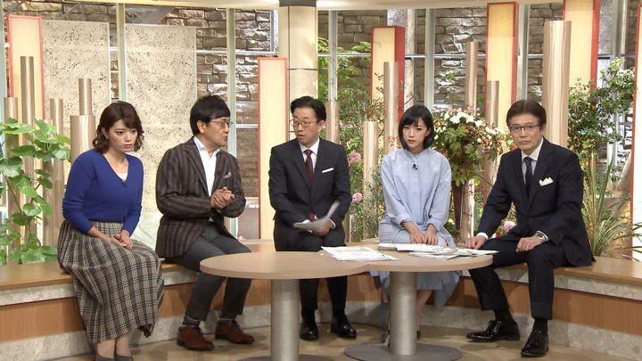 2018年10月12日三谷紬の画像12枚目
