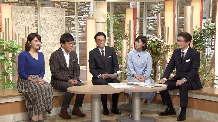 2018年10月12日三谷紬の画像15枚目