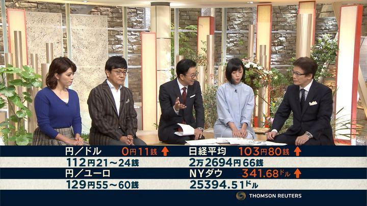2018年10月12日三谷紬の画像16枚目