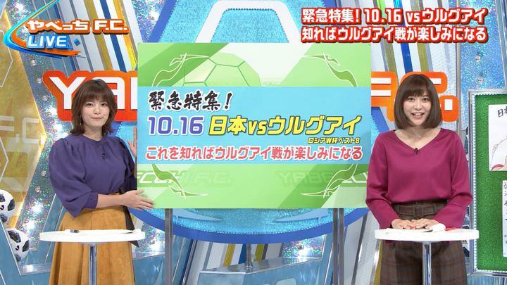 2018年10月14日三谷紬の画像03枚目
