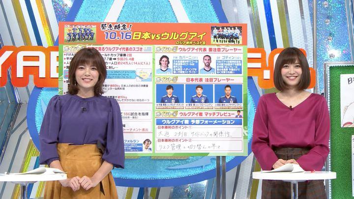 2018年10月14日三谷紬の画像09枚目