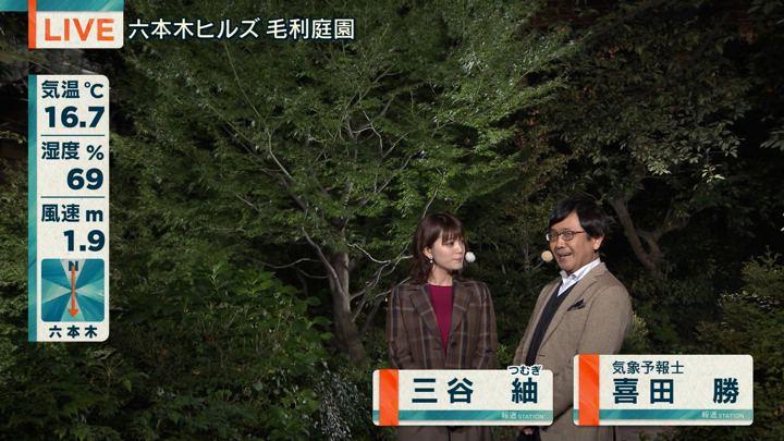 2018年10月19日三谷紬の画像03枚目