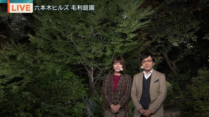 2018年10月19日三谷紬の画像05枚目