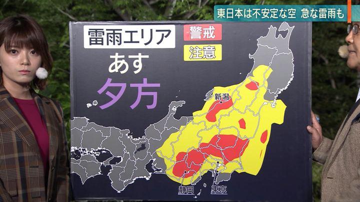 2018年10月19日三谷紬の画像07枚目