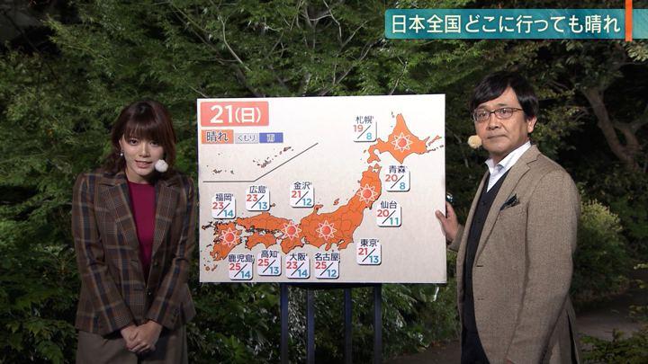 2018年10月19日三谷紬の画像08枚目