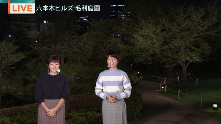 2018年10月26日三谷紬の画像03枚目
