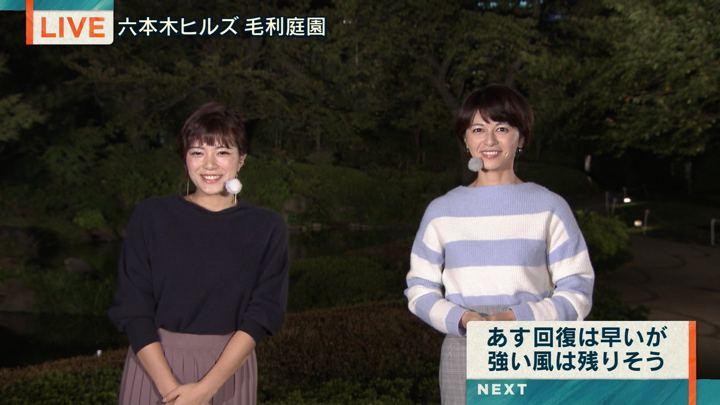 2018年10月26日三谷紬の画像04枚目