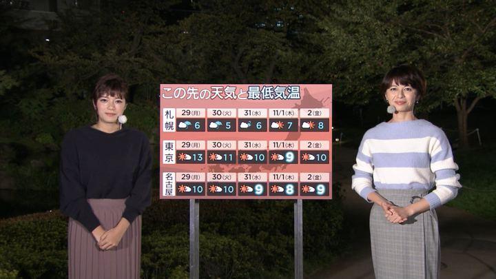 2018年10月26日三谷紬の画像12枚目