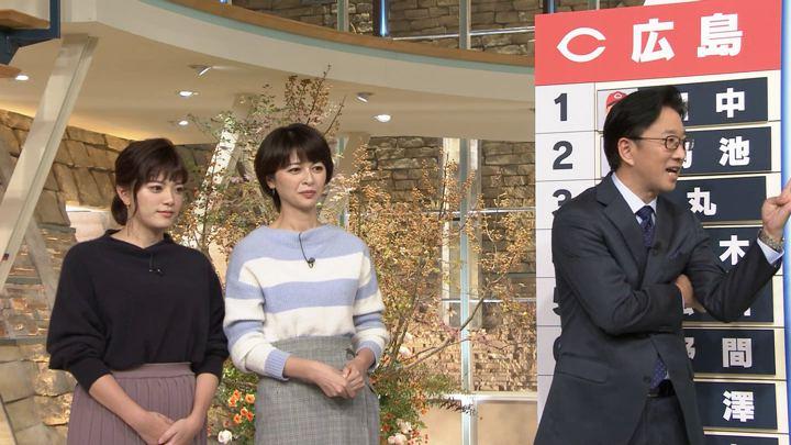 2018年10月26日三谷紬の画像13枚目